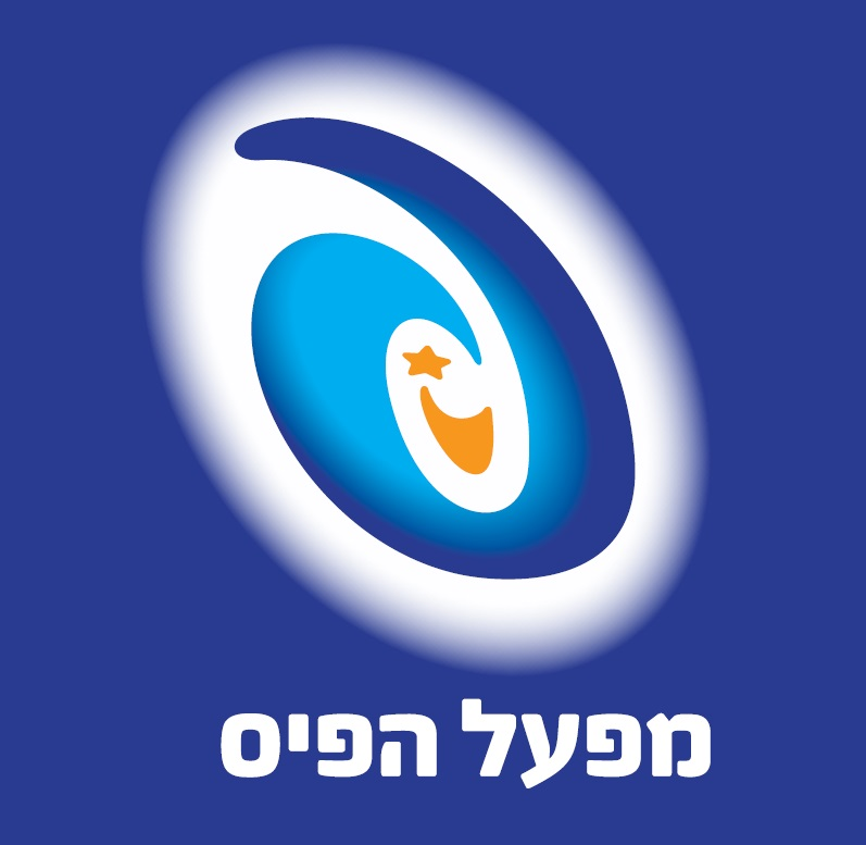 לוגו מפעל הפיס