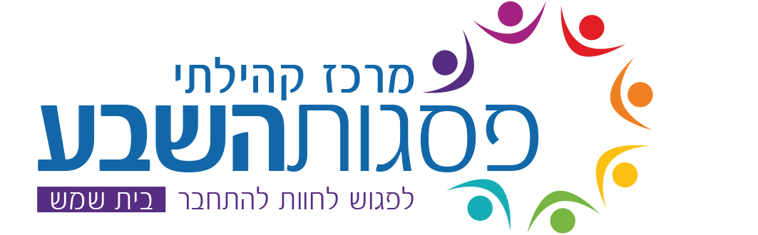 לוגו פסגות השבע
