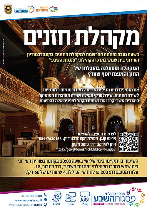 פרסום בעברית מלל מונגש ללמעלה